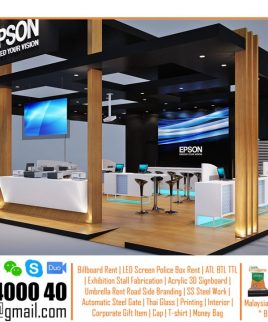 Booth Stall Design