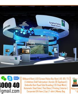 Expo Booth Display
