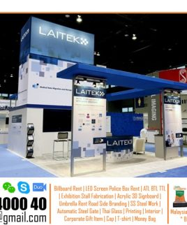 Modern Trade Show Displays
