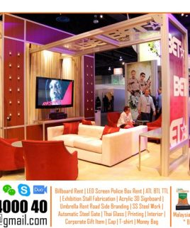 Award Winning Trade Show Booths
