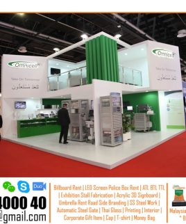 Effective Trade Show Booth Design