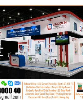 Best Trade Show Booth Designs
