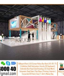 Trade Show Booth Frame