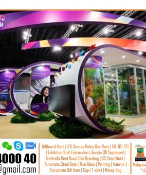 Catering Equipment Expo 2019