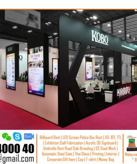 Trade Show Exhibits And