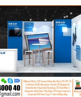 10x10 Pop Up Booth