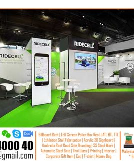 Expo Trade Show Displays