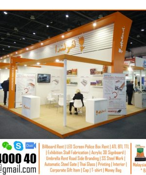 10x10 Expo Booth