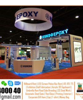 Best Trade Show Stands