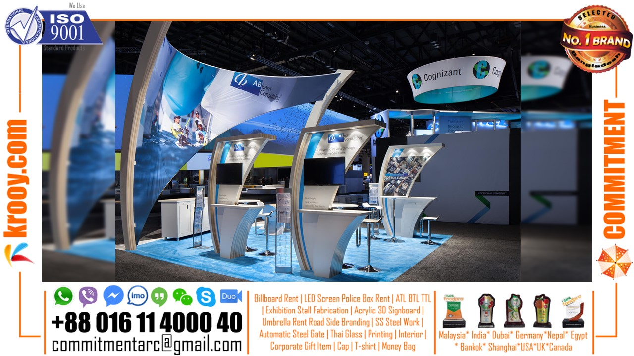 Automation Expo 2025